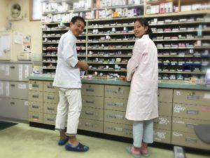 薬剤師(やくざいし)